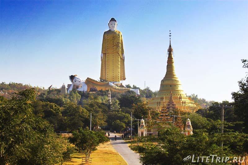 Моньва. Компалекс Bodhi Tataung на холме.
