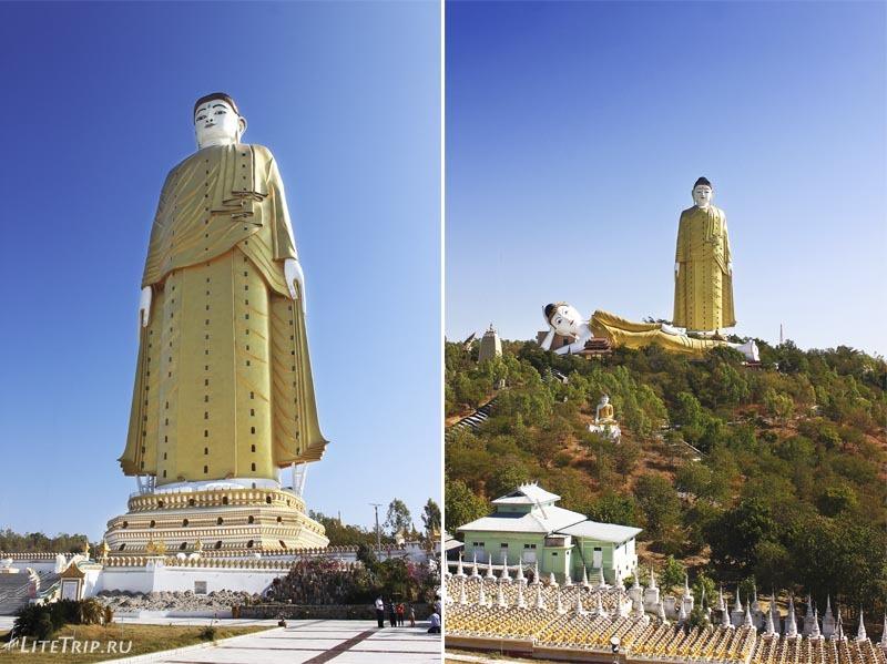Моньва. Компалекс Bodhi Tataung на холме. Стоящий Будда