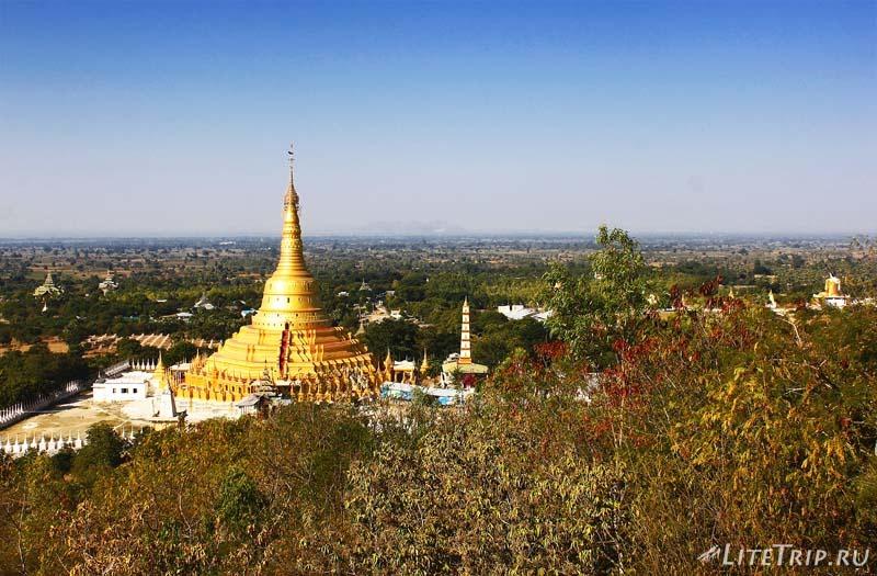 Компалекс Bodhi Tataung на холме. Ступа