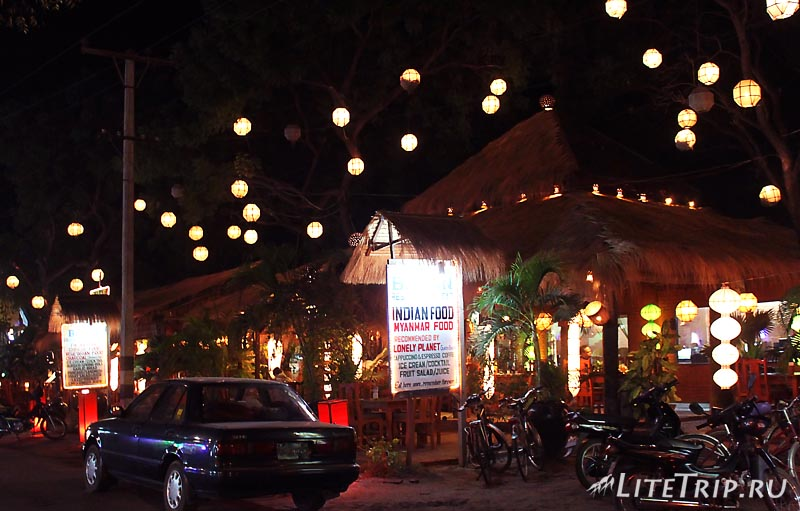Вечерний Баган. Кафе в районе Ньянг У