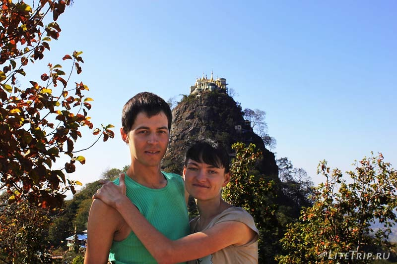 Баган. Я и Мила на фоне горы Попа