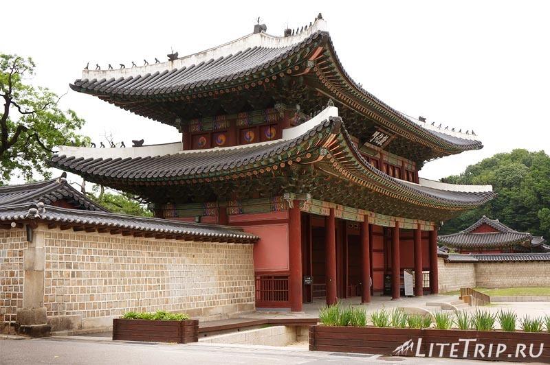 Южная Корея. Ворота во дворец Чхандоккун.