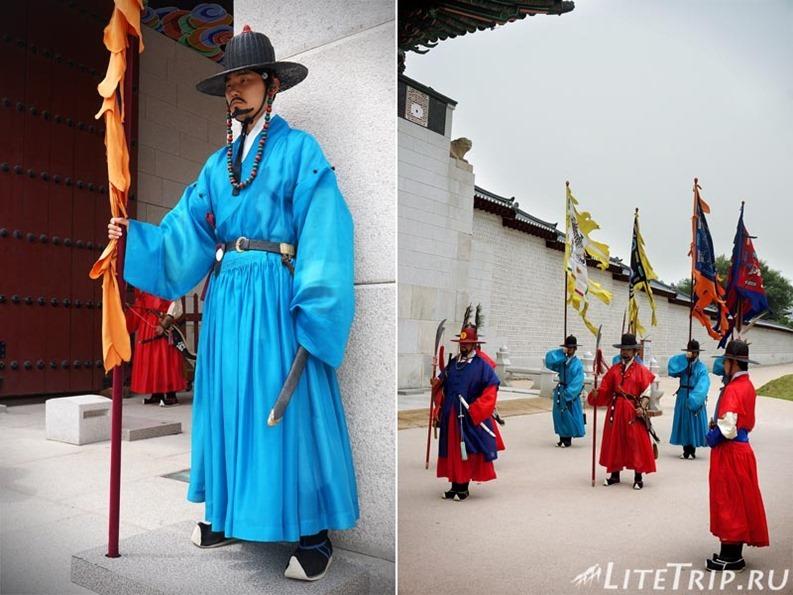 Южная Корея. Дворец Кенбоккун в Сеуле - караул.