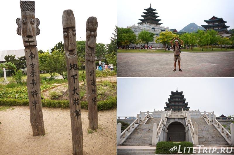 Южная Корея. Национальный фольклорный музей.