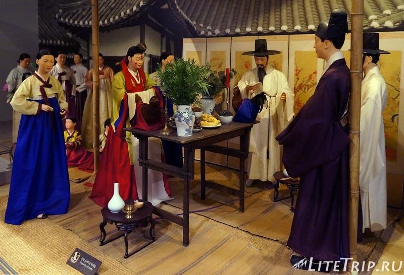 Южная Корея. Национальный фольклорный музей внутри.
