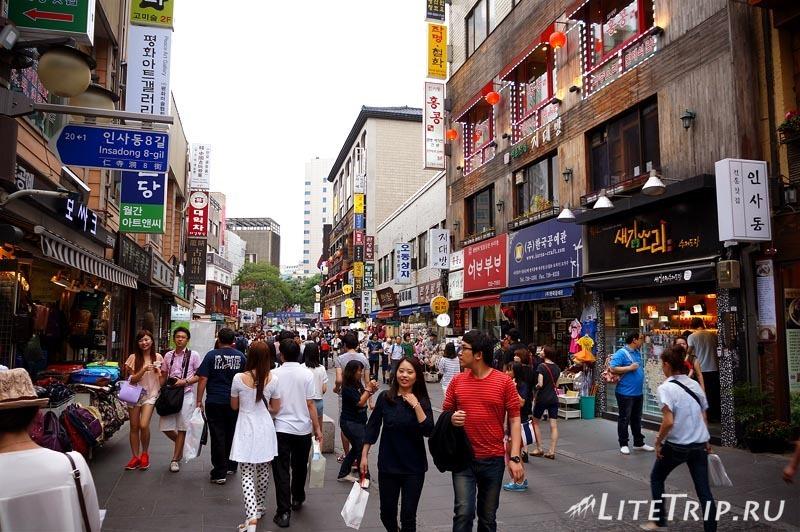 Южная Корея. Сеул - пешеходная улица Инсадон.