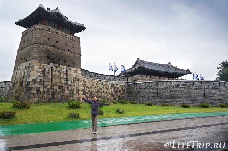 Южная Корея. Крепость Хвасон в Сувоне - я.