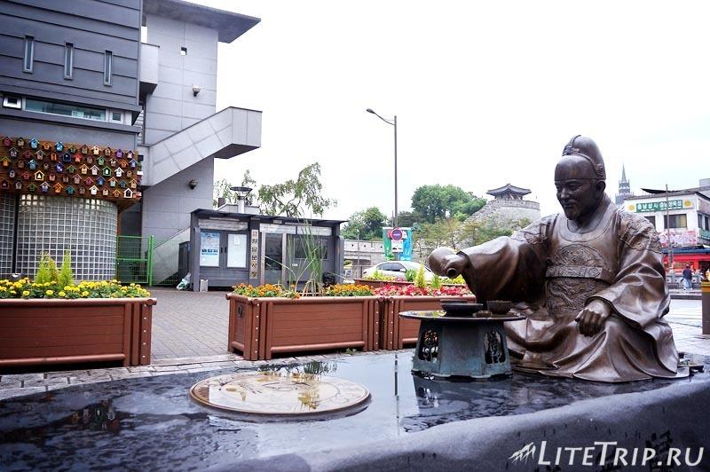 Южная Корея. Сувон - чаепитие с Мао Дзе Дуном.