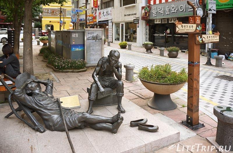 Южная Корея. Город Пусан - скульптуры улицы 40 шагов.