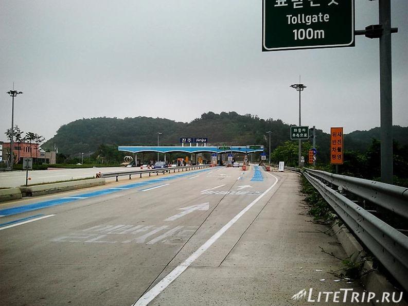 Южная Корея. На автостраде.