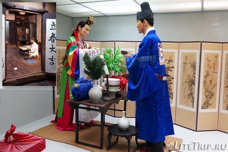 Южная Корея. Джеджу - зал традиционной культуры в национальном музее.