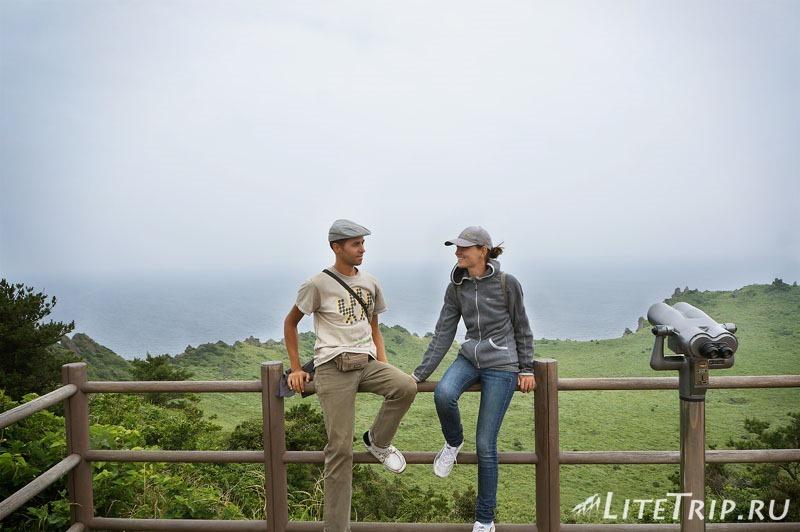 Южная Корея. Джеджу. Вулкан Сеонсан - мы на вершине.