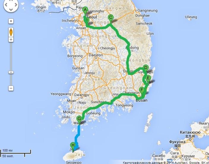 Наш маршрут по Южной Корее.