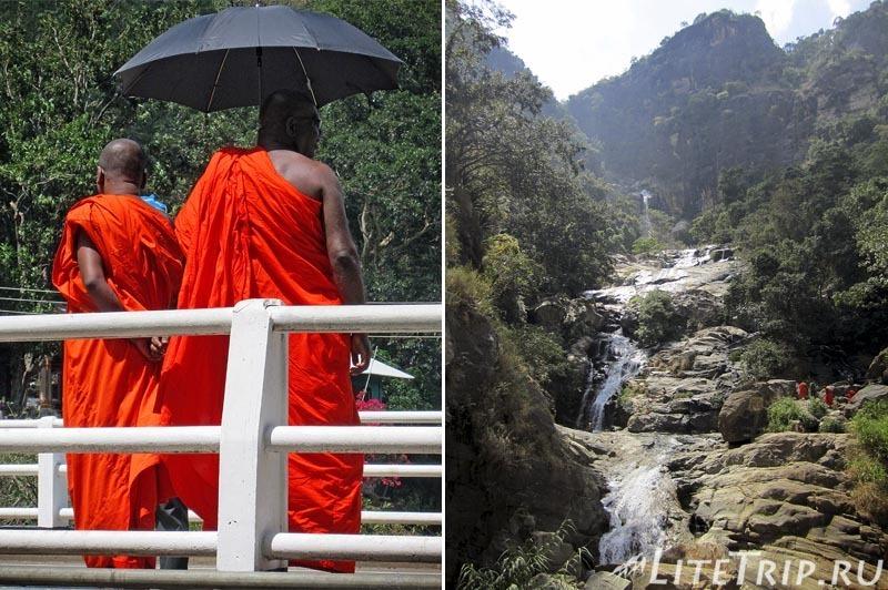 Шри-Ланка. Элла. Водопад Рована.