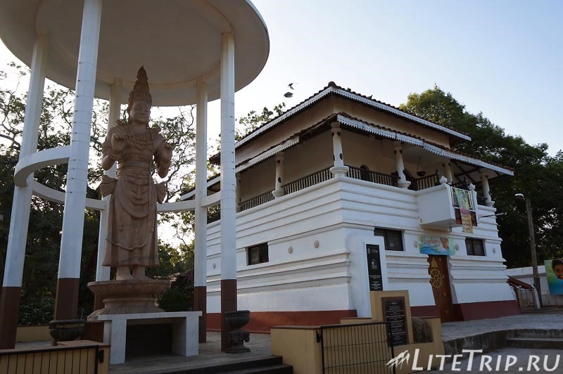 Шри-Ланка. Храмовый комплекс бога Сиканды