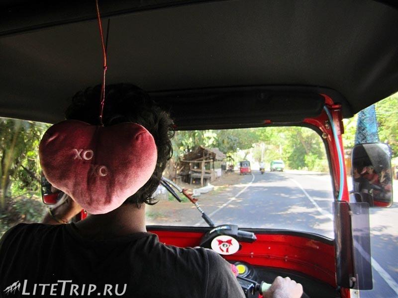 Шри-Ланка. Как добраться до Галле на тук-туке.