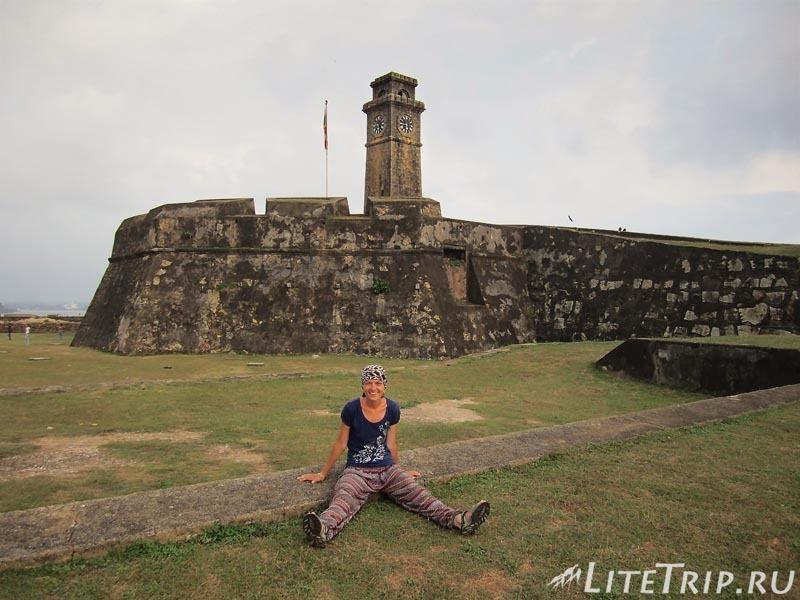 Шри-Ланка. Форт Галле - часовая башня.