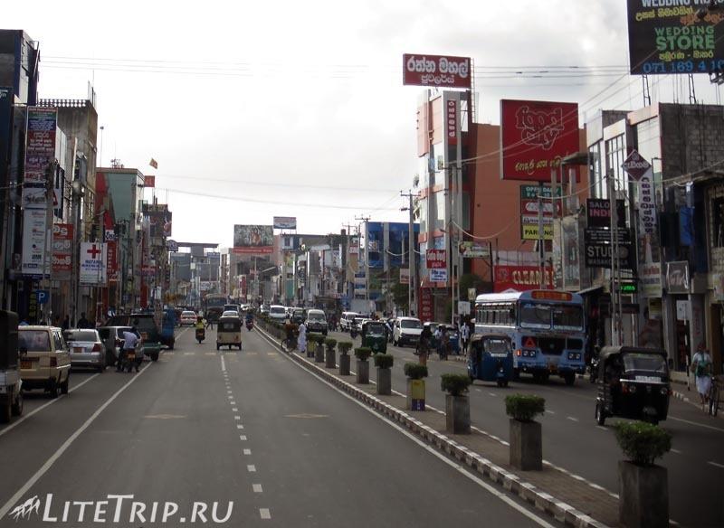 Шри-Ланка. Город Галле.