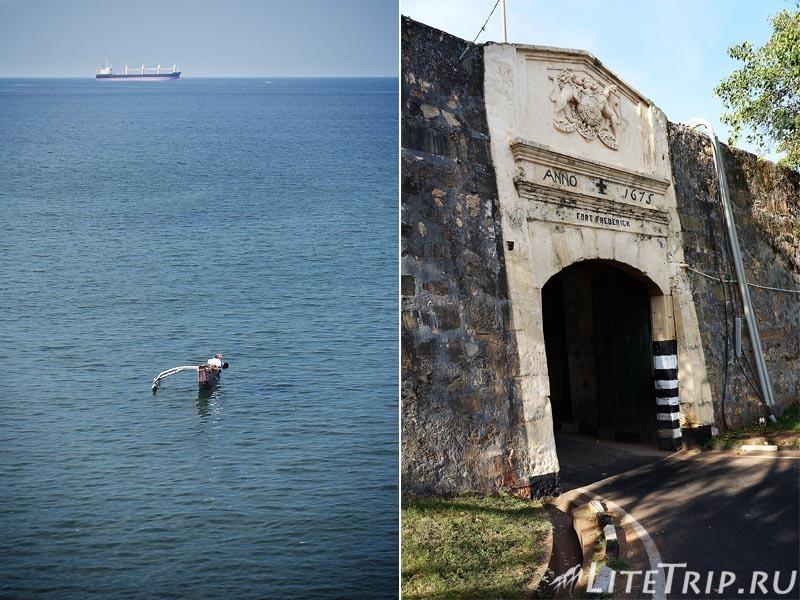 Шри-Ланка. Тринкомале - въезд в форт Фредерика.