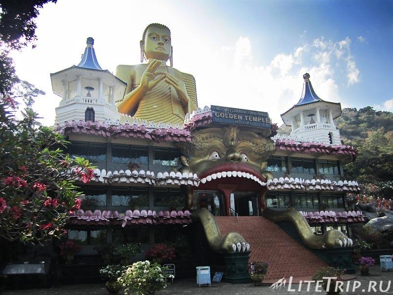 Шри-Ланка. Золотой храм в Дамбулле. Вход к пещерам.