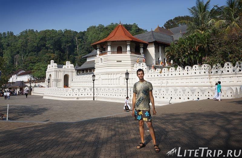 Шри-Ланка. Канди. Андрей у храма Зуба Будды.