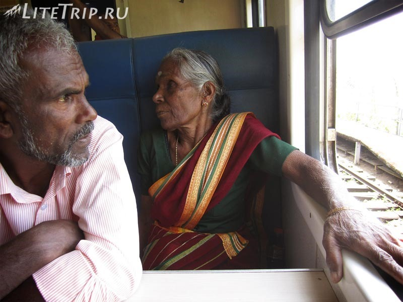 Шри Ланка. На поезде до Хаттона. Местные.