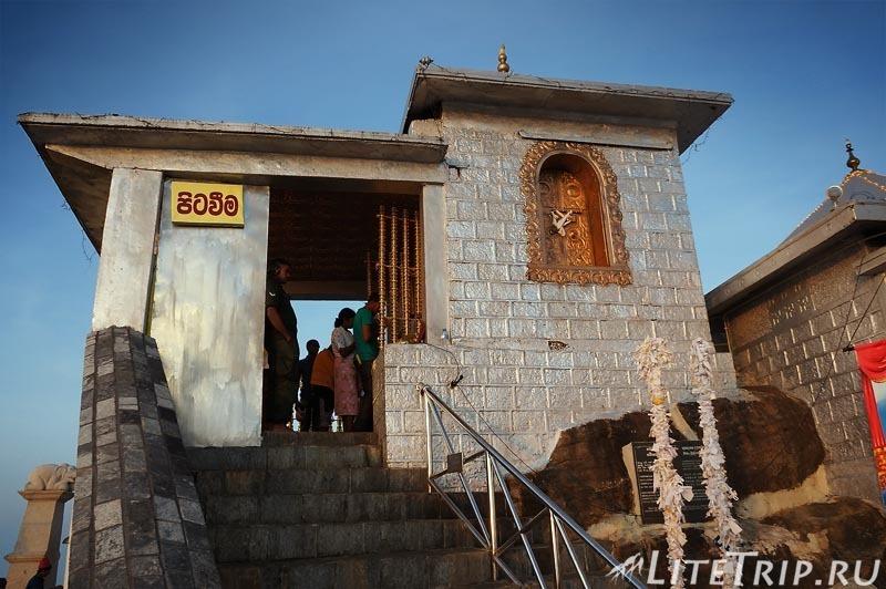 Шри-Ланка. Священный след в храме на пике Адама.