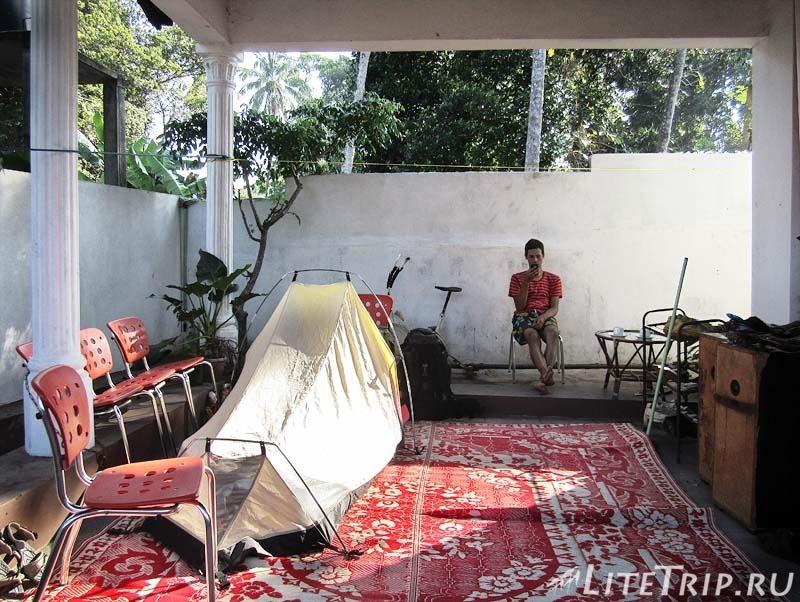 Шри-Ланка. Жилье, вписки и палатка.