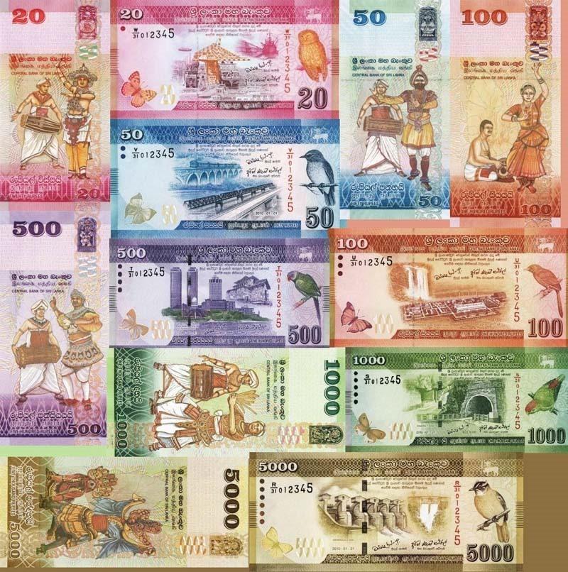 Валюта Шри-Ланки. Денежные купюры.