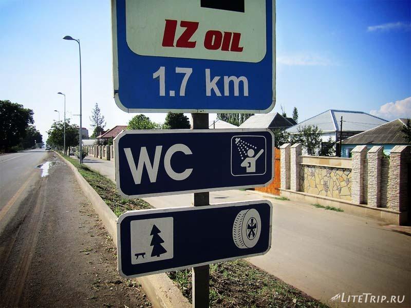 Автостопом до границы Азербайджан-Грузия.