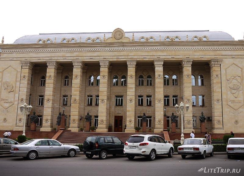 Азербайджан. Академия наук Гянджи.