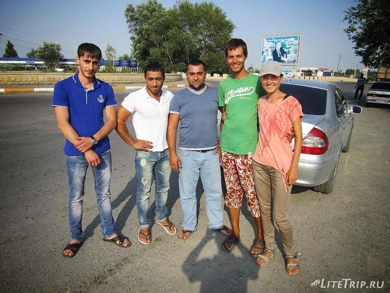 Автостопом по Азербайджану. Попутчики.