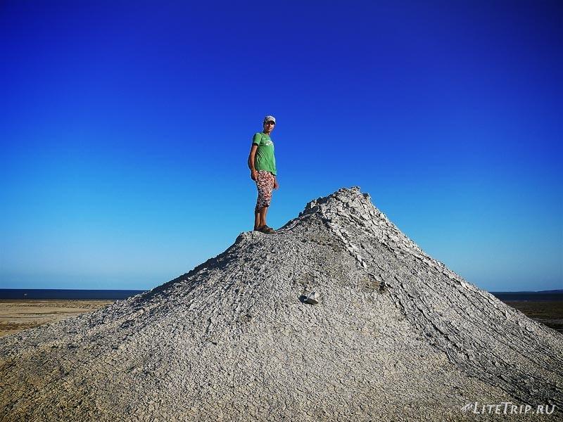 Азербайджан. Я на вершине грязевого вулкана.