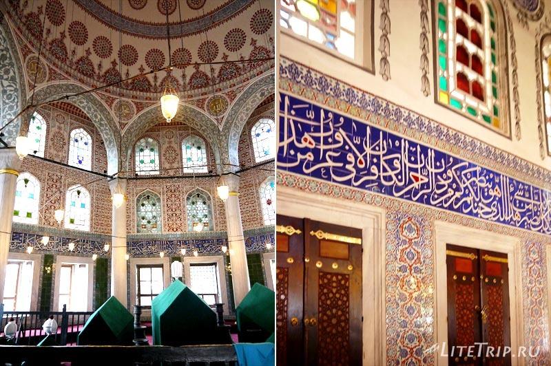Турция. Собор Святой Софии в Стамбуле внутри.