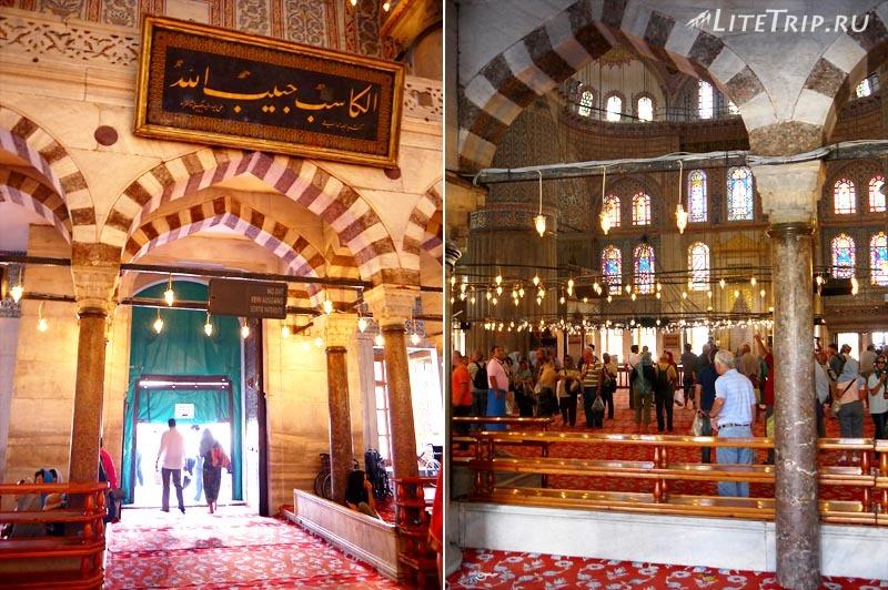 Турция. Голубая мечеть Султанахмет - вход.