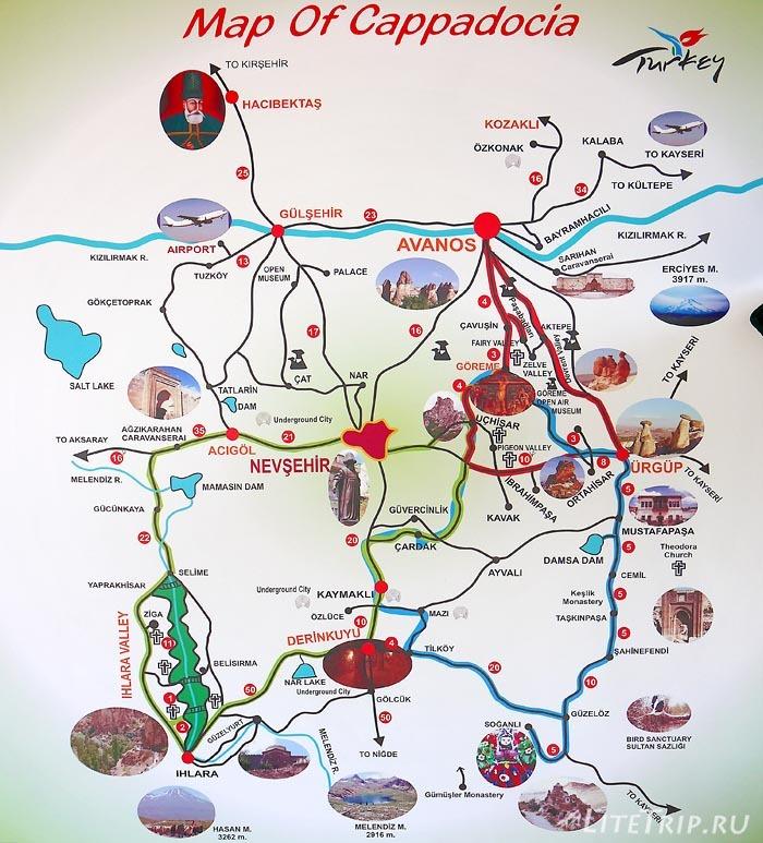 Турция. Карта Каппадокии.
