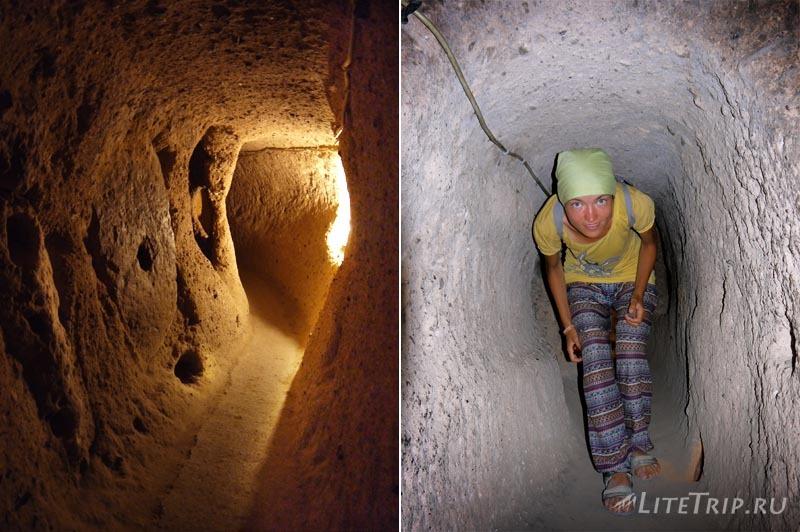 Турция. Подземный город Каймаклы - проходы.