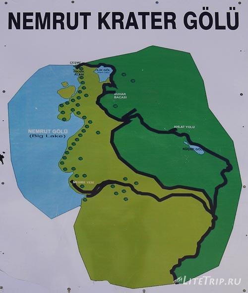 Турция. Карта кратера Гёлю.