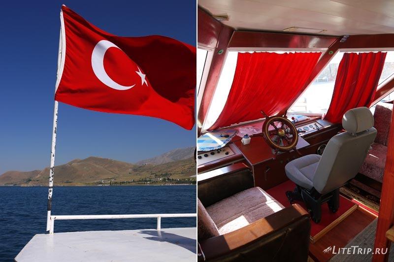 Турция. Катер до острова Ахтамар.