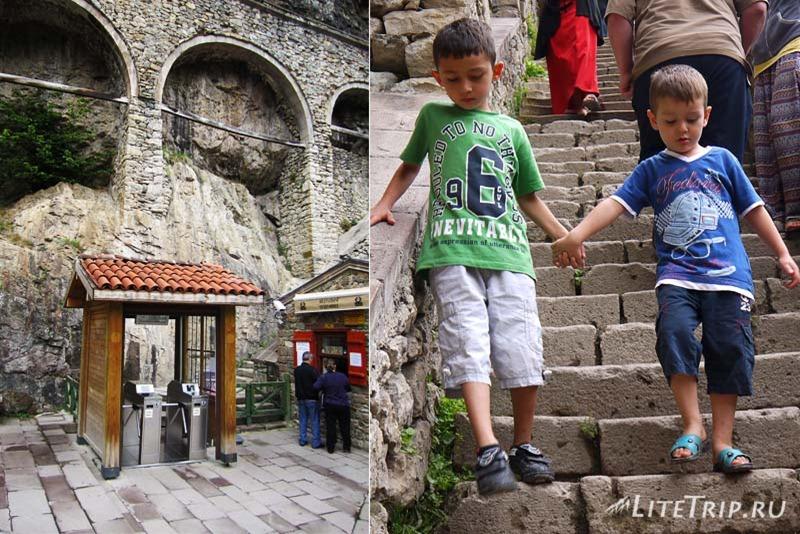 Турция. Входной турникет в монастырь Сумела.
