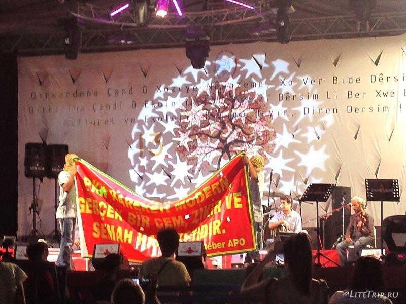 Турция. Музыкальный фестиваль в Тунджели - агитационные плакаты.