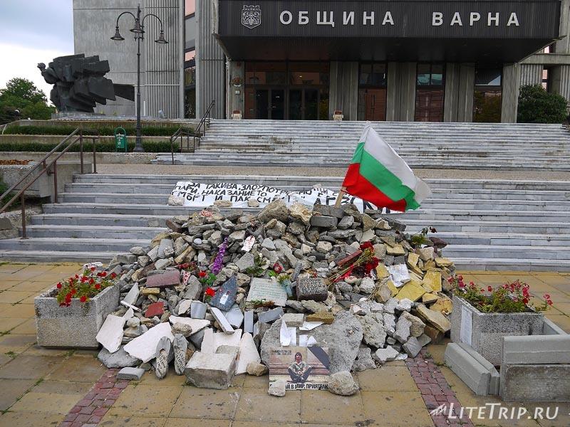 Болгария. Община Варна.