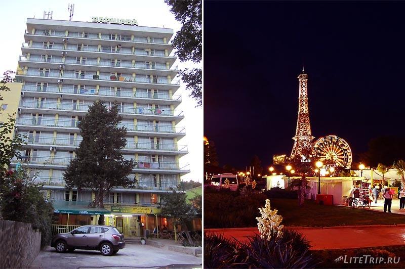 Болгария. Золотые Пески - отель Варшава