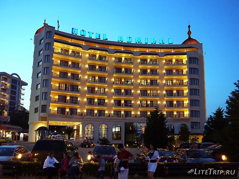 Болгария. Золотые Пески - отели.