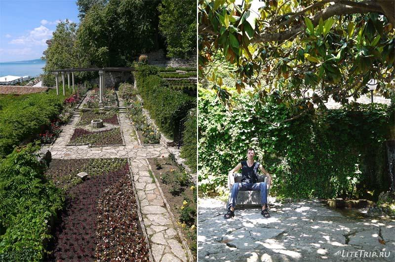 Болгария. Балчик - Ботаничекий сад румынской королевы.