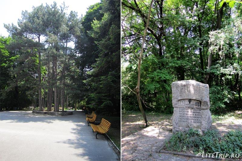Болгария. Парк-музей Владислава Варненчика в Варне.