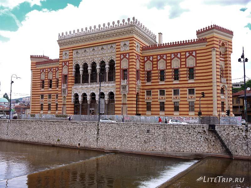 Босния и Герцеговина. Сараево - сооружения.