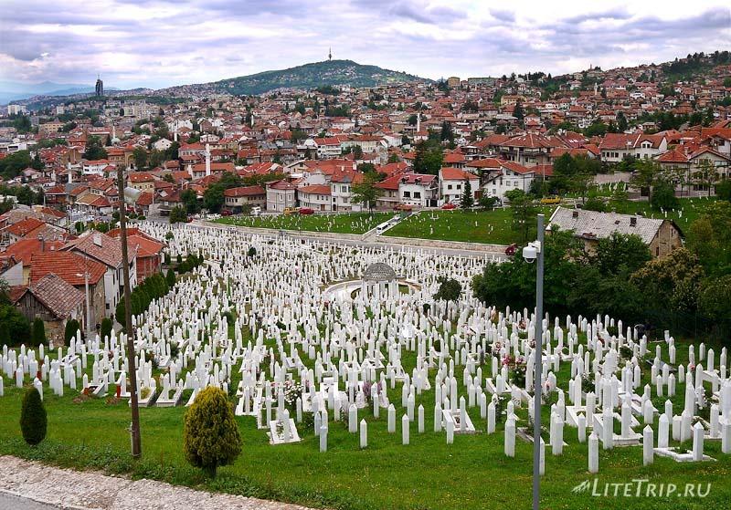 Босния и Герцеговина. Сараево - кладбище.