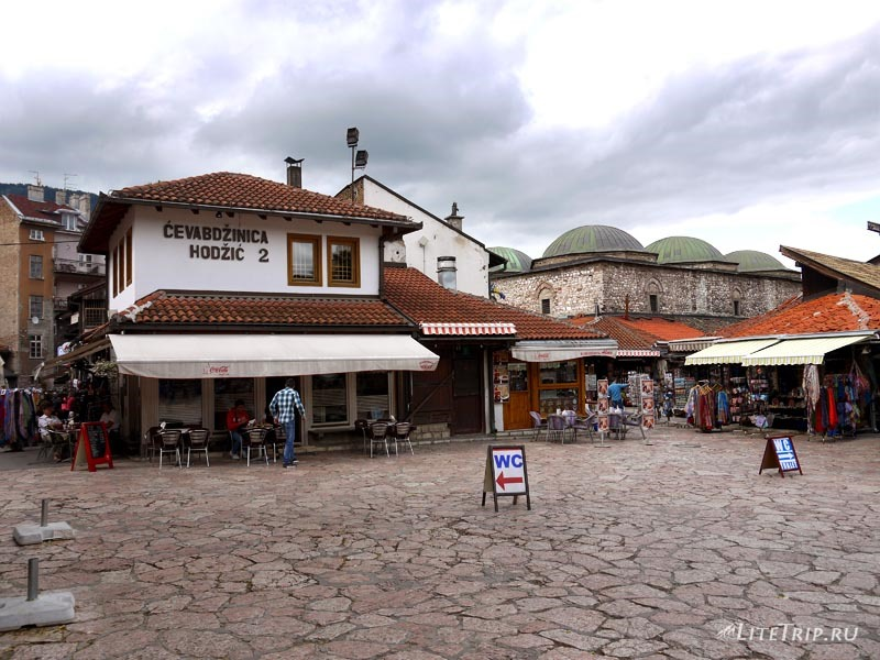 Босния и Герцеговина. Сараево - торговые лавки Башчарши.