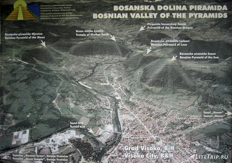 Босния и Герцеговина. Долина пирамид в Високо.